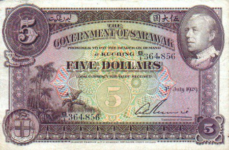 Five Dollar The Government Of Sarawak